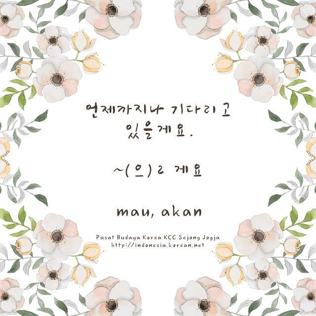 Kosakata & Ekspresi TOPIK KCC Sejong (으)ㄹ 게요