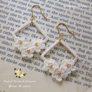 http://www.aliexpress.com/store/1687168 クロッシェ(かぎ針編み)/お花のスクエアフープピアス