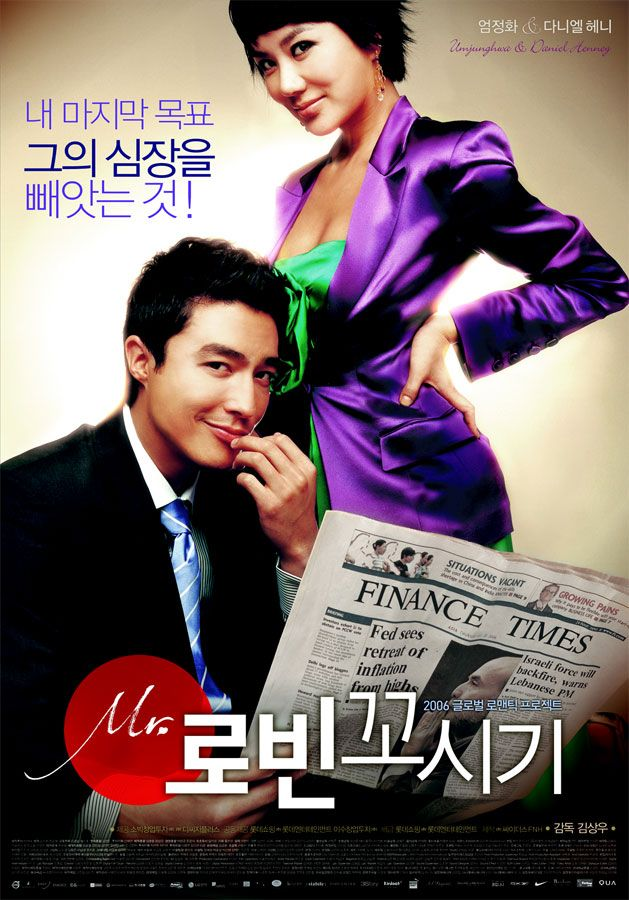 "Seducing Mr. Perfect Korean Movie 2006►A comedic romance of an English-speaking boss and his Korean-speaking employee, a hopeless romantic girl who he tries to train in his way of ""love""."