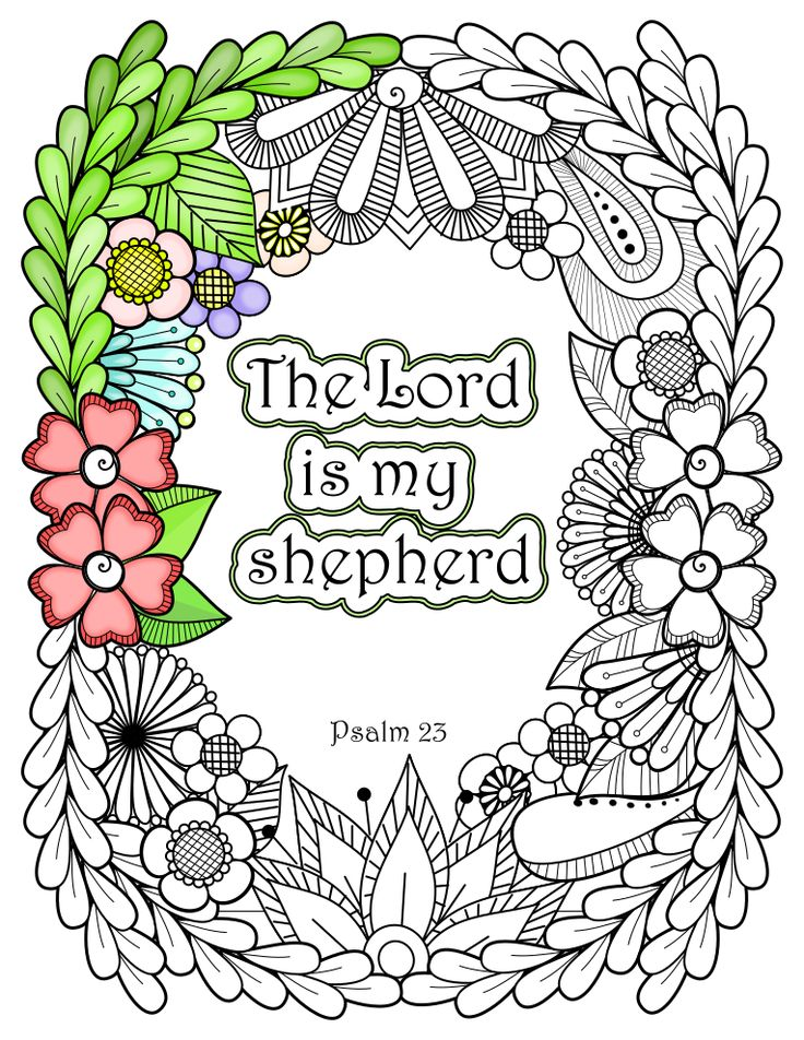 Psalm 231 The Lord Is My Shepherd Bible Verse Coloring