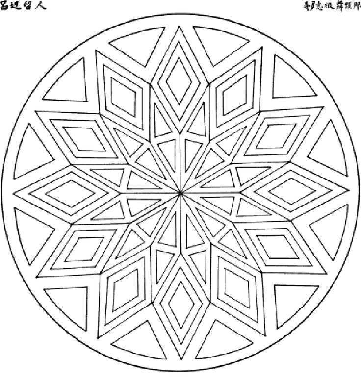 This Advanced Mandala Coloring Sheet Is A Fun Design And Quite Challenging To Color Diamond Pattern Page Can Be Decorated Online With