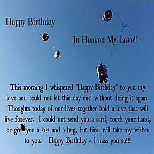 Happy Anniversary My Parents Heaven