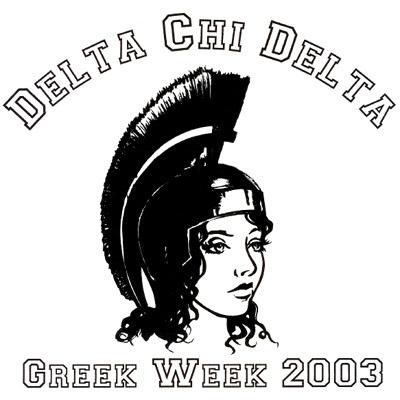 "Greek Week Screenprinted Shirt Ideas ""DXD Greek Week Shirt"" Design #Greek #GreekWeek #Sorority #Fraternity #Clothing"