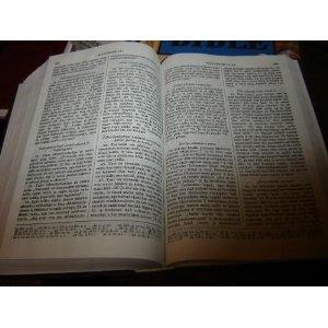 Estonian-Estonia Bible  $59.95