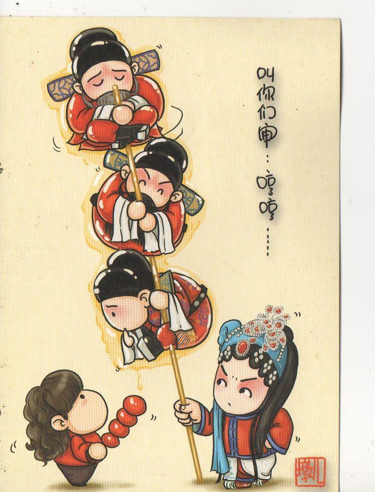 Chinese cartoon opera