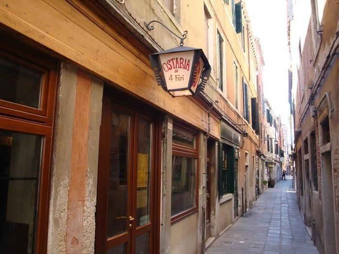 Uno scatto dell'Osteria ai 4 Feri, Venezia