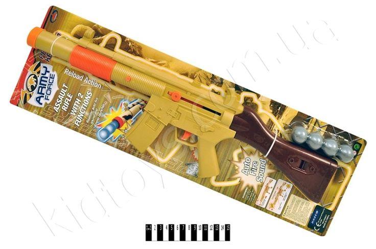 """Рушниця на м""""ячиках (планшет) CX2017, деревянные игрушки, игрушки паровозик томас, новые куклы, игрушки для детей онлайн, интернет магазины донецка, мягкая игрушка hello kitty"""