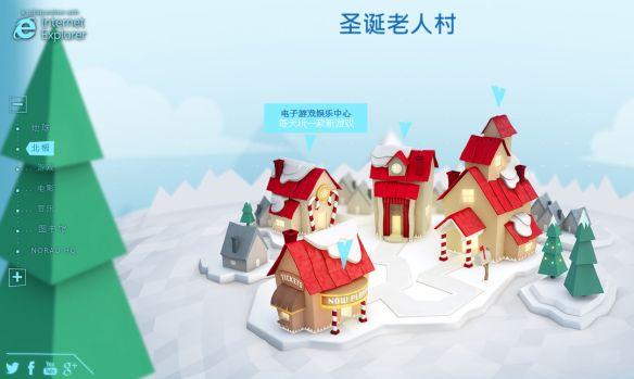 線上聖誕主題遊戲 - 北美防空司令部(NORAD) 追蹤 聖誕老人 啟動 ! | Santa, Santa tracker, Santa phone