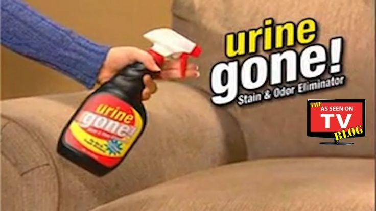 how to make the urge to pee go away