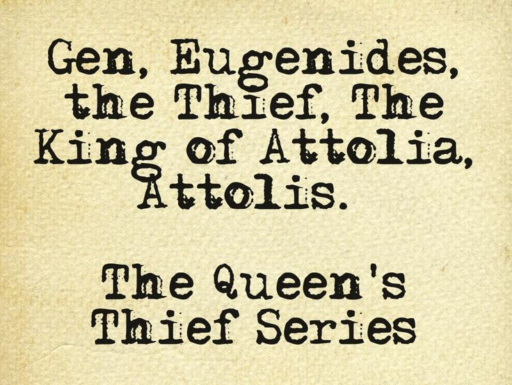 eugenides and attolia relationship