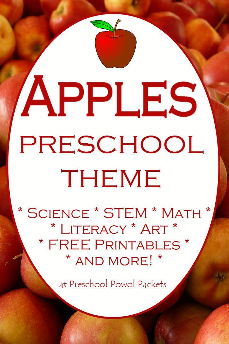 Awesome ideas for a preschool apple theme! Hours of preschool apple activities…