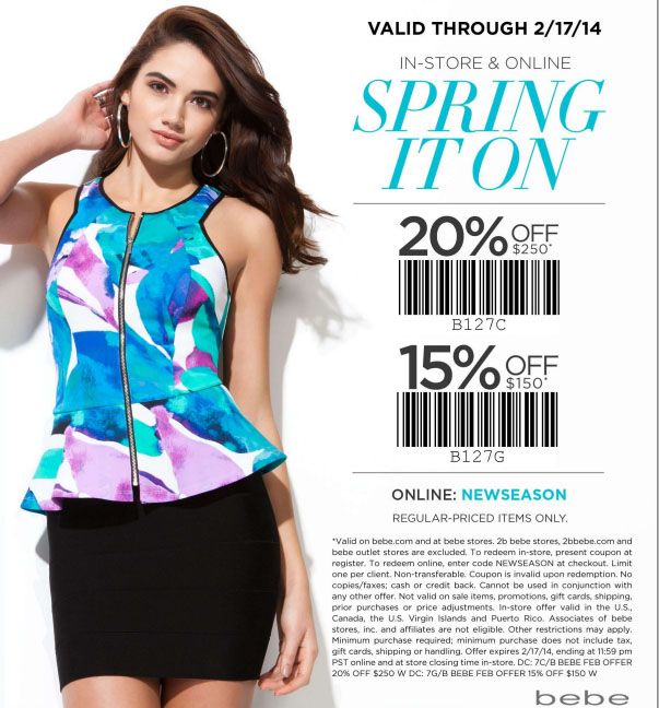 It is an image of Transformative Printable Clothing Coupons