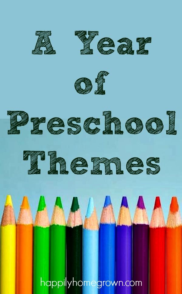 One of the things I loved from the preschool my older children went to was the weekly and monthly themes that pulled all of their lessons, stories, and activities together.  This is something I wanted to replicate in our homeschool for my youngest, but to also incorporate the themes with my older children whenever possible.