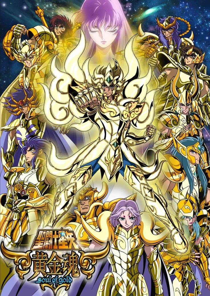 Saint Seiya Soul of Gold Bluray Torrent