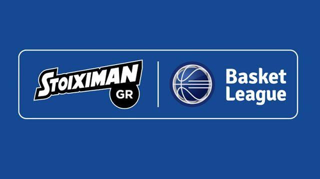 patrassosportnews.blogspot.gr: Αποτελέσματα - Βαθμολογία  Basket League