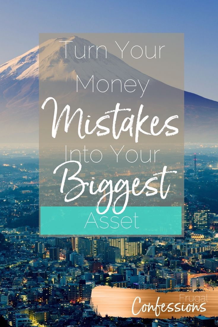 Does your debt payoff mode-of-living make you feel ashamed of past money mistakes? Work to get out of debt WITHOUT experiencing the financial stress of being ashamed of where you are. Shift your mindset. | http://www.frugalconfessions.com/debt/ashamed-of-your-financial-mistakes-heres-why-they-may-be-your-biggest-financial-asset.php