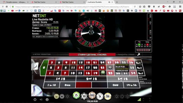 Рулетка онлайн играть на реальные деньги