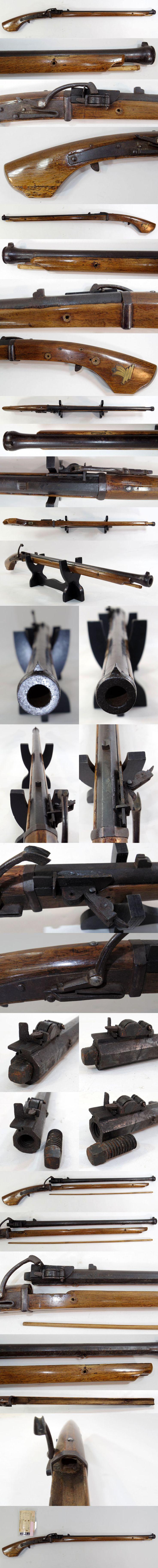 火縄銃 | 火縄銃・古式銃 火縄銃 射的筒(御座敷鉄砲)|火縄銃・古式銃 ...