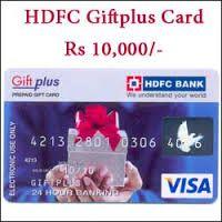HDFC Gift Vouchers