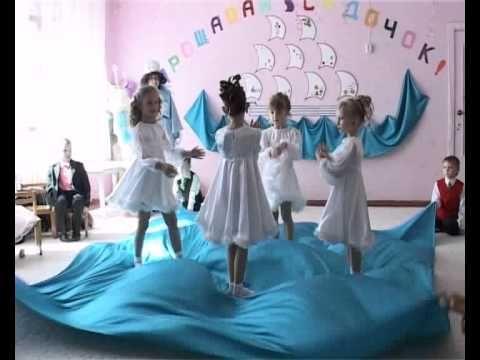 танец чаек на выпускном.avi - YouTube