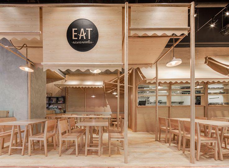 吃Emquartier由洋蔥設計