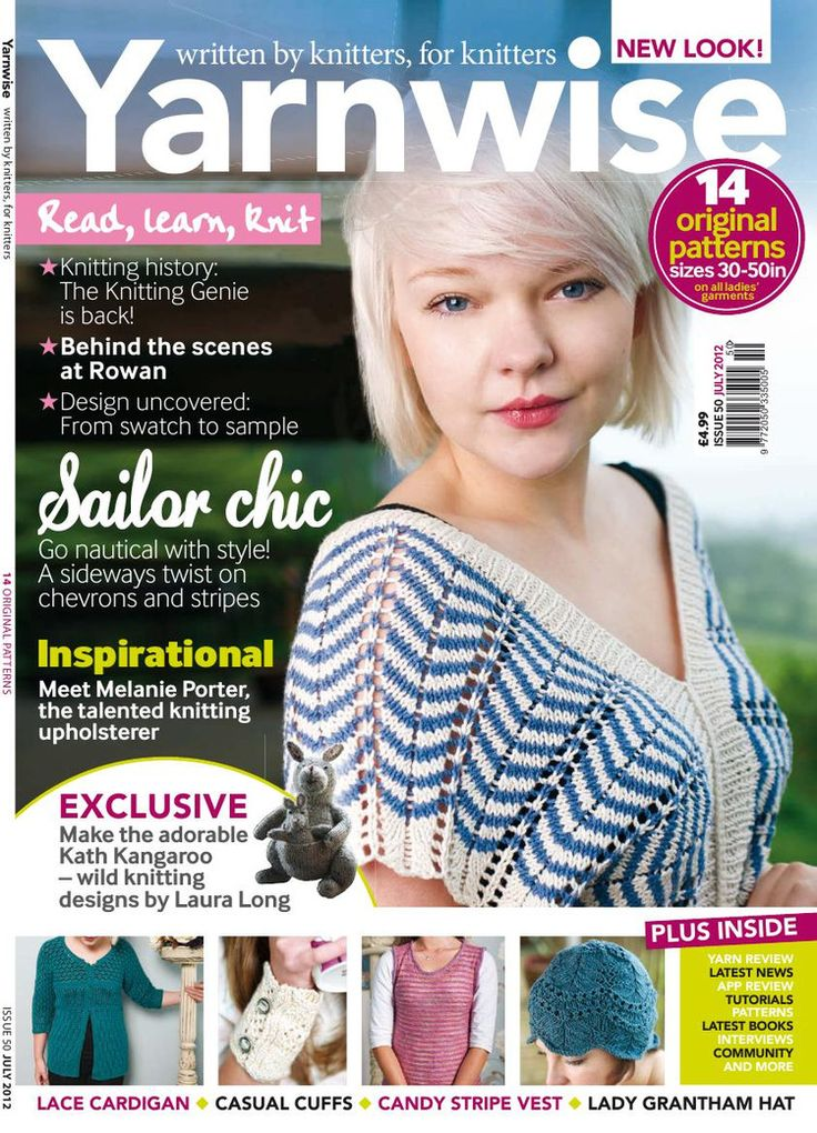 Yarnwise Issue 50 2012 - 轻描淡写 - 轻描淡写