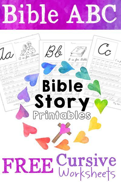 free bible abc handwriting worksheets this set includes print and cursive for each letter of. Black Bedroom Furniture Sets. Home Design Ideas