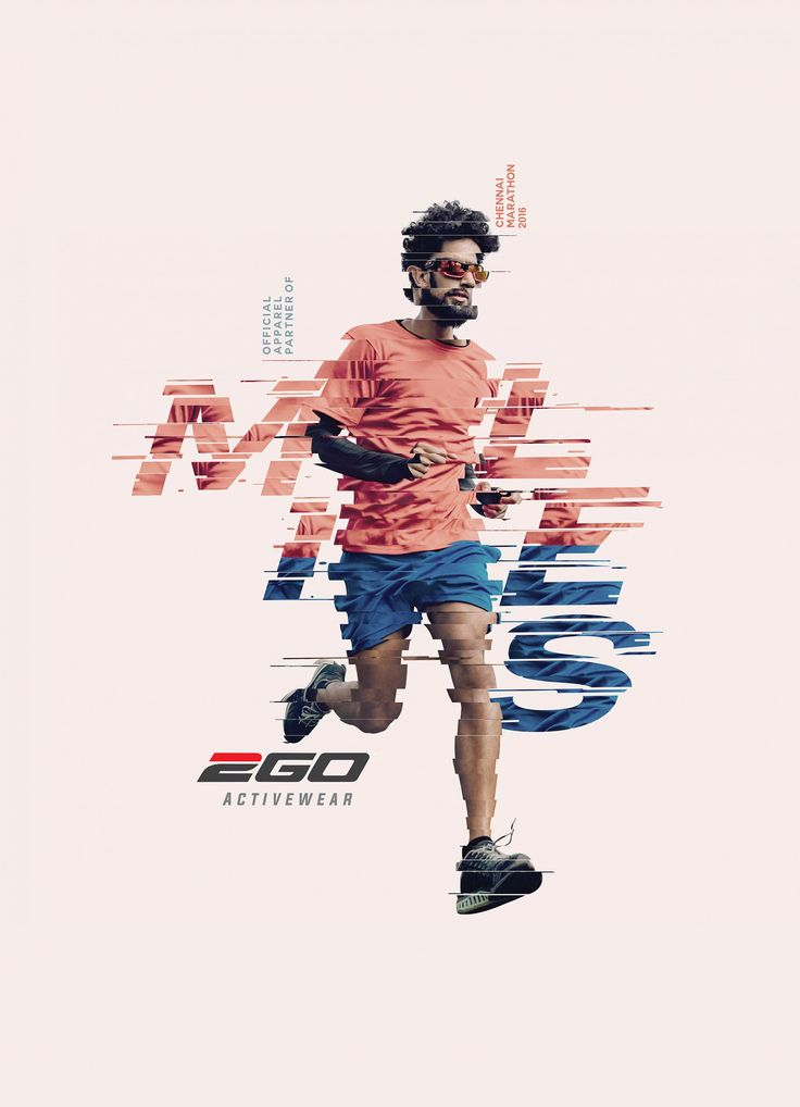 Ego: Miles - Runing | Ads of the World™