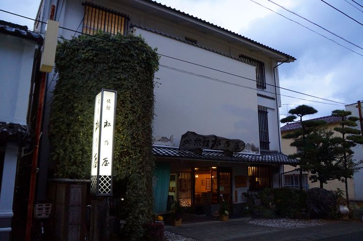 Uchiko - Travel Arrange Japan