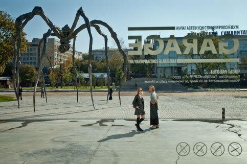 """M24.RU - Атака пауков: в """"Гараже"""" открылась выставка скульптора Луиз Буржуа - Сетевое издание М24 - Москва 24"""