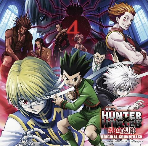 Hunter X Hunter Phantom Rouge Original Soundtrack Manga