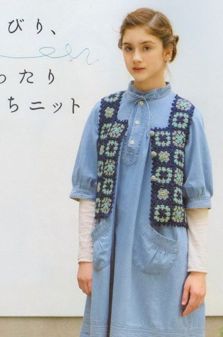 Japanese Crochet Granny Squares Vest Top Pattern  by DotsStripes, $2.50