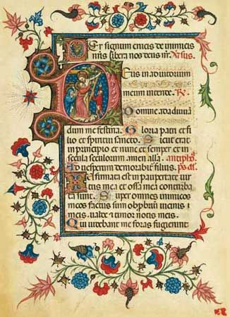 historiated initial - Master of Modena Book of Hours, fine art facsimile edition.