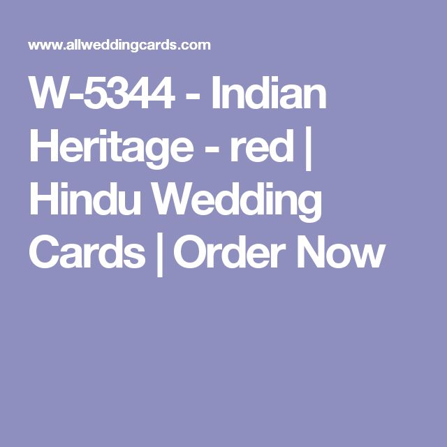 W-5344 - Indian Heritage - red | Hindu Wedding Cards | Order Now