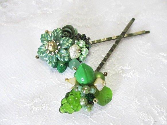 長さ 約 5.5 cm緑の花でまとめた、ヘアピンのセットです小さいものはぶどうとライムの果物がメインの個性的なヘアピントなっていますご質問がございましたらお気...|ハンドメイド、手作り、手仕事品の通販・販売・購入ならCreema。