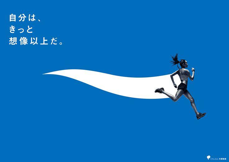 MyDesy 淘靈感 POCALI SWEAT _ Designed by MIHARU MATSUNAGA
