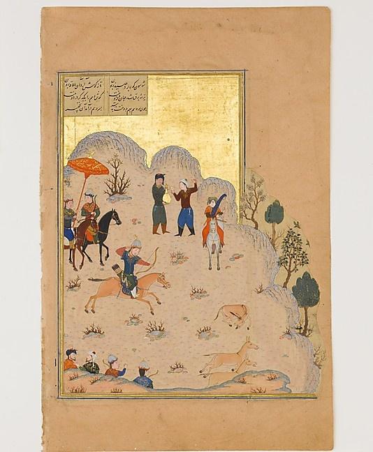 The beauty of assymetry. 15th C. Persian Miniature from Khamseh of Nizami.  Herat via the Met.