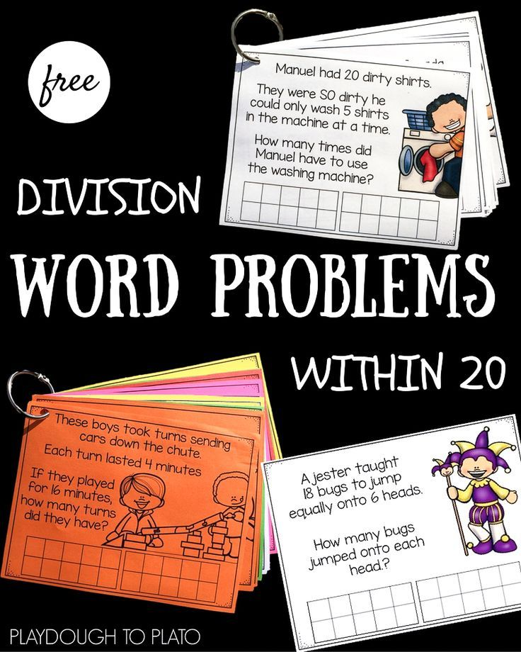 Free Division Word Problems Cards. Great for a math center or division activity in second grade or third grade.