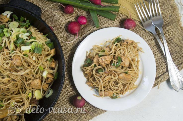 Спагетти с курицей - рецепт приготовления спагетти с острой курицей с детальной поэтапной инструкцией (10 фото). Попробуй – это просто и вкусно!