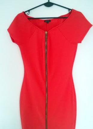 Kup mój przedmiot na #vintedpl http://www.vinted.pl/damska-odziez/krotkie-sukienki/11074248-malinowa-zip-river-island-m