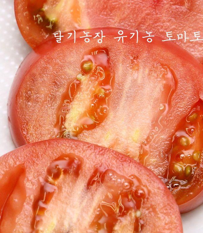 #달기농장소개페이지완성했어요!! 달기농장 유기농 토마토  http://www.doolbob.co.kr/753