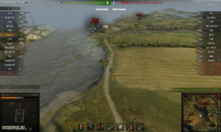 Скачать танки онлайн тренировочный сервер