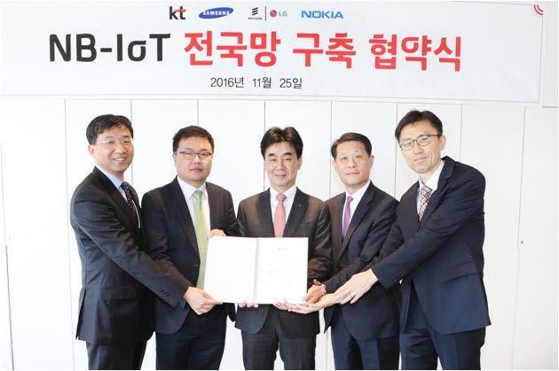 KT, LTE 업그레이드로 NB-IoT 전국망 구축 - 2017년 3월 85개시, 6월 전국   NETMANIAS