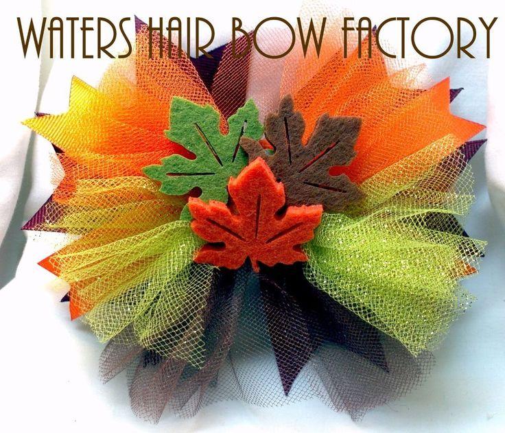 LEAF LEAVES FALL Stacked Pinwheel Girl Hair Bow Clip HANDMADE Grosgrain Ribbon #Handmade