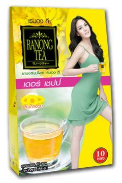 ranong_tea_yellow