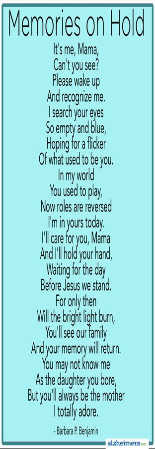 Poem: Memories on Hold by Barbara P. Benjamin
