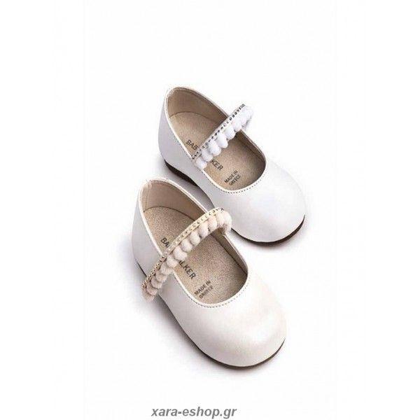 Βαπτιστικά γοβάκια Babywalker δερμάτινα διακοσμημένα με pom-pon και strass σε λευκό ή εκρού, BABYWALKER βαπτιστικά παπούτσια κορίτσι οικονομικά, Παπούτσια βάπτισης για κορίτσι Babywalker προσφορά, Βαπτιστικά παπουτσάκια κοριτσιού, BS3531