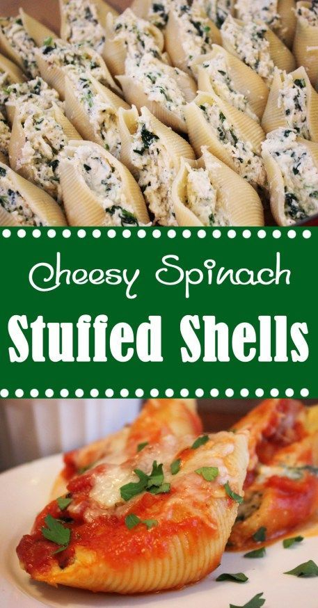 Cheesy Spinach Stuffed Shells! Super easy weeknight meal. #stuffedshells #easymeals #weeknight