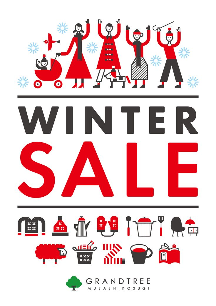 WINTER SALE 2015 | kazepro