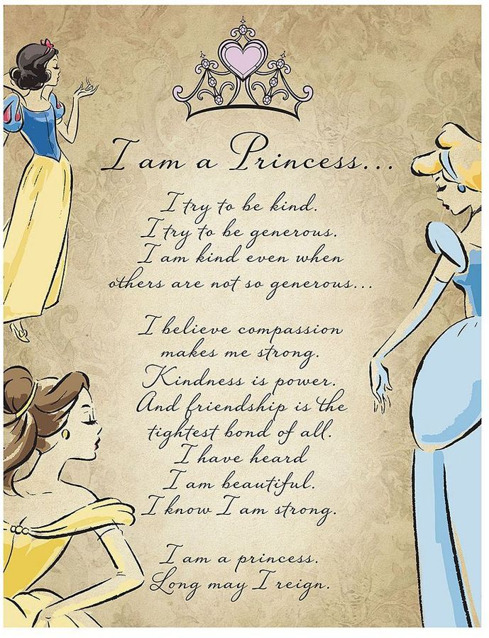 "Disney Princess ""I Am A Princess"" Glitter Canvas Wall Art"